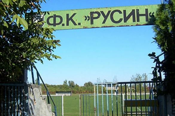 Rusin fodbal 9