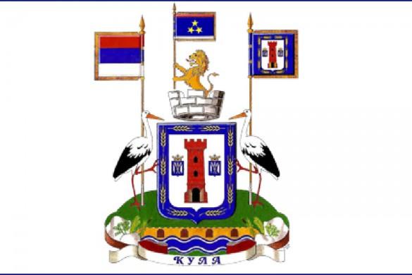 logo opštima kula