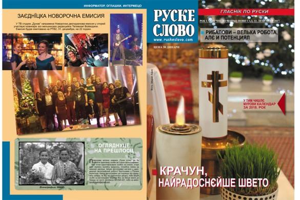 Naslovni 51-2017