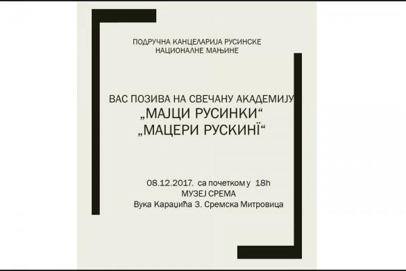 maceri ruskinji plakata