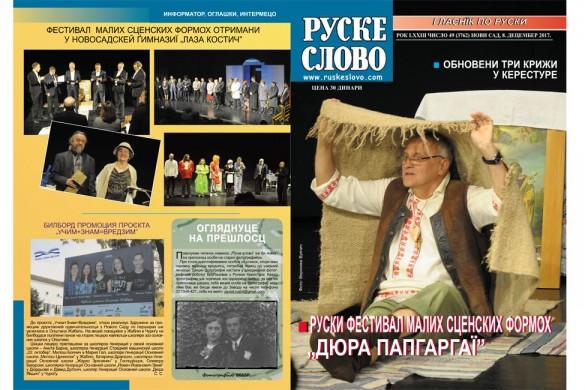 naslovni ruske 49
