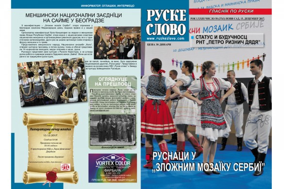 ruske 50 naslovna ruten