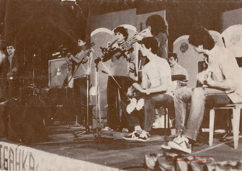 Clovek 1983