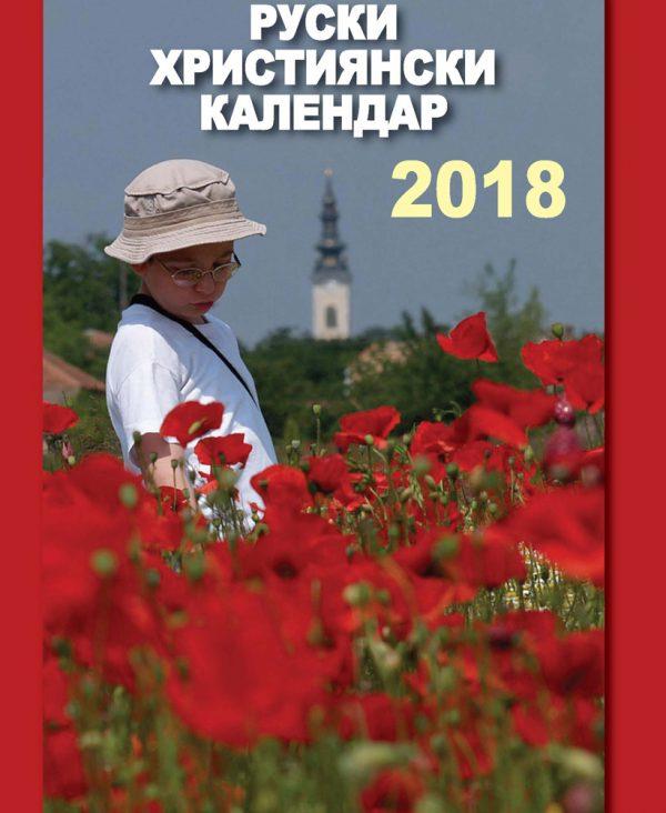 Korice Ruski kalendar 2018