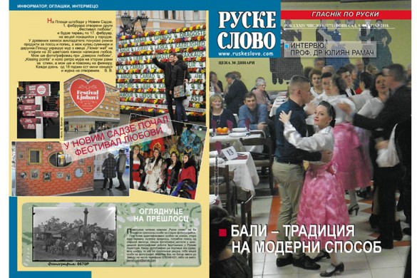 07 - Ruske slovo - naslovni 06-2018