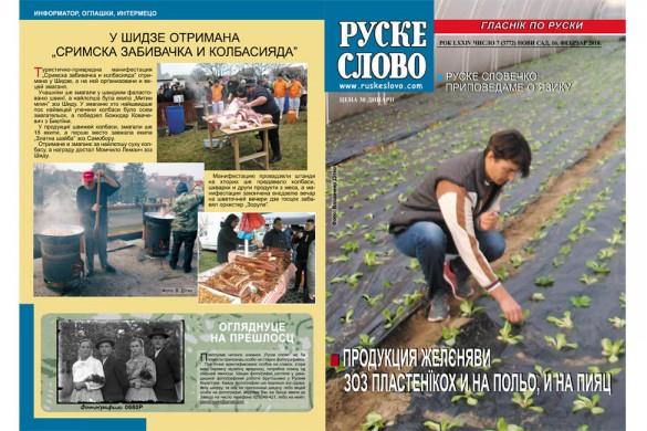 10 - naslovni ruske 2018-07