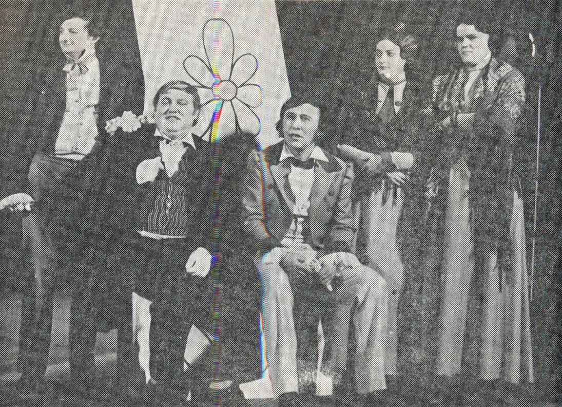 1978 Memorijal SID - Zenjidba