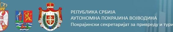 APV sekretarijat za privredu i turizam