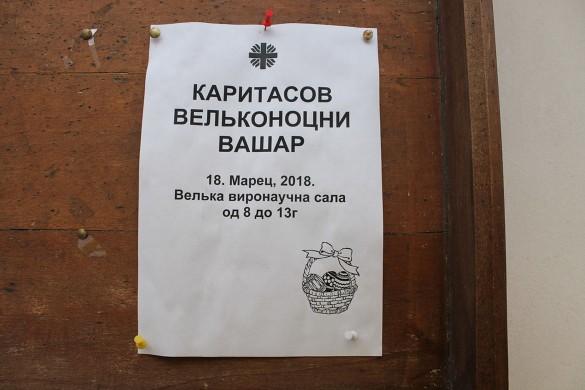 16.03.2018. Veljkonocni vasar-plakata 002_resize