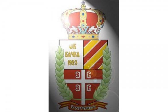 logo backa 1923