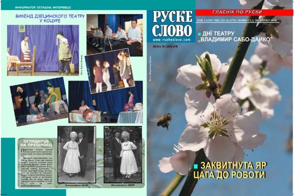 01-40 naslovna-page-001