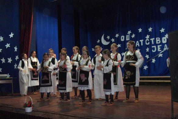 """Означени Дзень ОШ """"Братство єдинство"""" у Коцуре"""