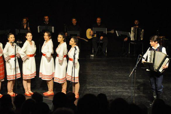 РКЦ отримал Рочни концерт