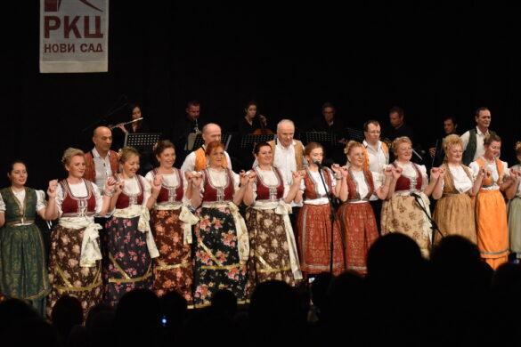 Репрезентативни концерт Руского културного центру
