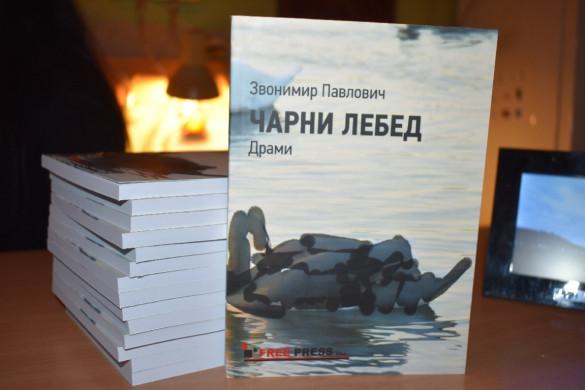 У РКЦ отримани Мултимедиялни перформанс БООМ-4